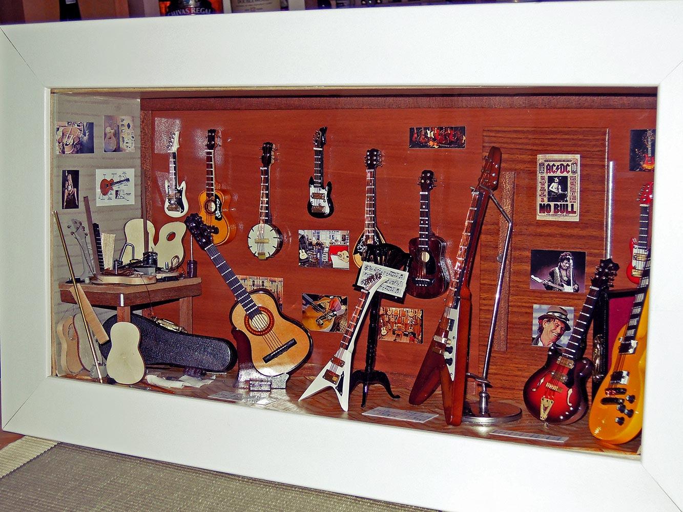Atelier-de-guitares-1